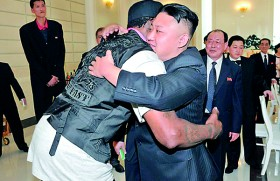 'Kim Jung Un loves 80s music, basketball and dotes over his baby daughter'