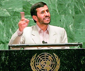 Close call: President Mahmoud Ahmadinejad at the United Nations General Assembly in 2006 where a U.S. Secret Service agent accidentally fired a shot that nearly hit him