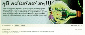 By last morning a Facebook page, 'Api gewanney nehe' had 800 members who vowed not to pay their electricity bills