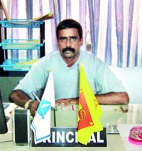 Principal  P.C.K. Fernando