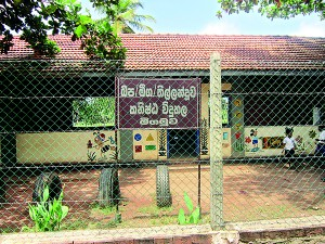 The school entrance