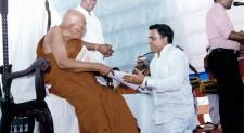 Jothishyavedi Vidyanadi honorary title