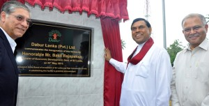 Minister Basil Rajapaksa opens the plant