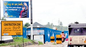 The trunk road connecting the Kandy and Negombo Roads has been blocked off  due to construction of the Colombo-Katunayake Highway.