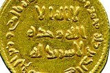 Gold dinar expected to sell for £500,000