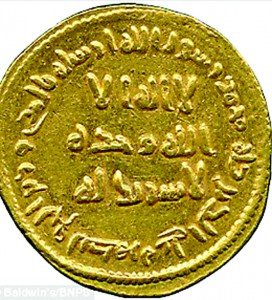 Currency: The historic gold dinar being sold