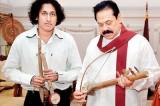 Sri Lanka's Ravanahatha is the world's  first violin