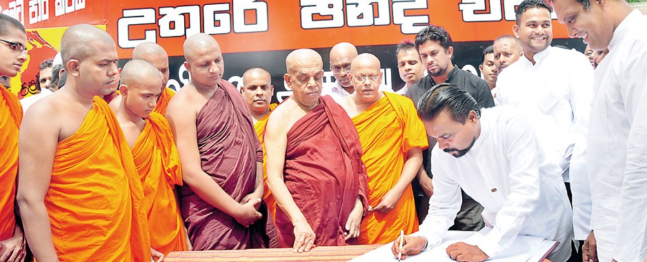 Rajapaksa takes major gamble on NPC issues