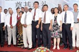 Chinese firm Avic gets special status for a mixed development Colombo project