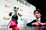 One small step for Kirobo, one giant leap for robotkind