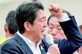 Japan PM Abe set to win upper house majority: polls