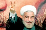 Rowhani officially takes office as Iran president