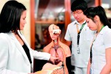 International Medical Education Fair