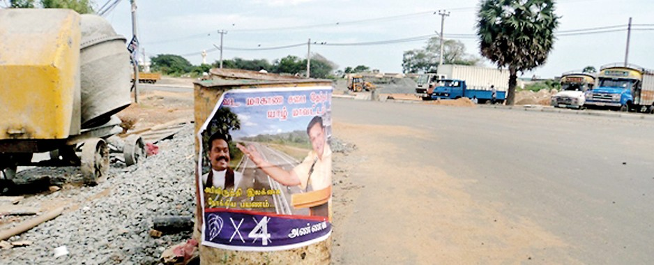 PC polls: Campaigns hotting up in NWP and CP, NP still lukewarm
