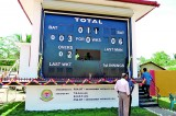 The unveiling of the first scoreboard in the Eastern Province