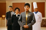 Hospitality Management : For a rewarding career in a global industry