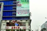 Sri Lanka mulls around 200,000 Chinese  tourists under a mega promotional campaign