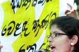 Protest against Degree-Awarding Institutes