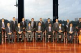 New IPM Council – Promoting the HR Profession in Sri Lanka