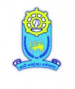 The College Crest