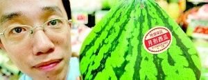 A man holds a pyramid-shaped watermelon in Tokyo. With melons that sell for the price of a new car and grapes that go for more than 100 USD a pop, Japan is a country where perfectly-formed fruit can fetch a fortune (AFP)