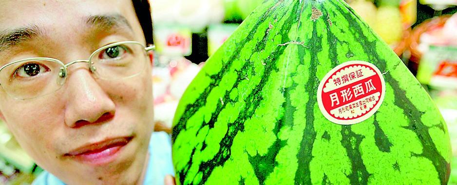 Japan's luxury fruit masters grow money on trees