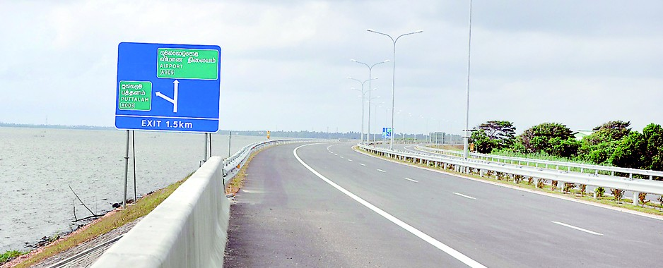 The long road to Expressway