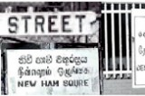 Whodunnit? Playing detective with road names in Colombo