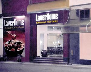 LaverDome
