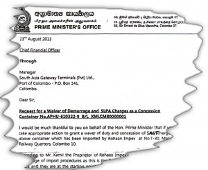 Letter-from-PM-Office