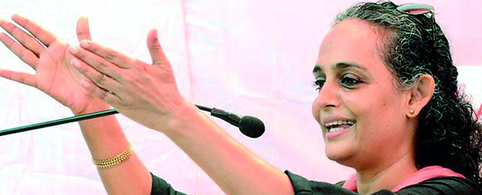 Arundhati Roy on Tehelka  editor's sex case