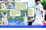 Cricketing is not for sissies