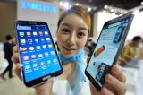 Samsung files patent for a phone with two screens