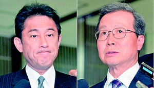 Japanese Foreign Minister Fumio Kishida (L  met with Chinese ambassador to Japan Cheng Yonghua (R) at Kishida's office in Tokyo (AFP)