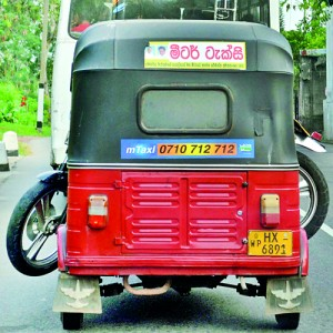 Changing lanes: When two-wheels fail you,  take a three-wheel taxi!