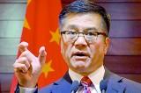 China media hurls racist slur at departing US envoy
