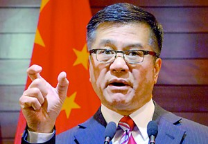 Outgoing US Ambassador to China Gary Locke speaks during a farewell press conference held at the US embassy in Beijing (AFP)