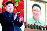 The secrets behind Kim Jong-un's madness