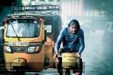 'Thanha Rathi Ranga' Road Movie entered State's film fest.