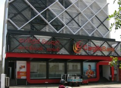 Sri Lanka's newest bank