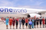 SriLankan Airlines joins 'oneworld' alliance in mega launch at Mattala