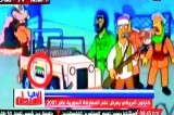Simpsons stirred Syrian civil war, claims Egyptian TV