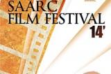 SAARC FILM FESTIVAL 14'