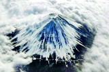 Is Mount Fuji about to erupt?