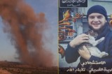 Qaeda releases video of  US suicide bomber in Syria