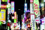 Asia's rise: Undoubted but not unimpeded