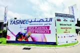 Saudi firm, key sponsor of Sri Lankan Plastics exhibition