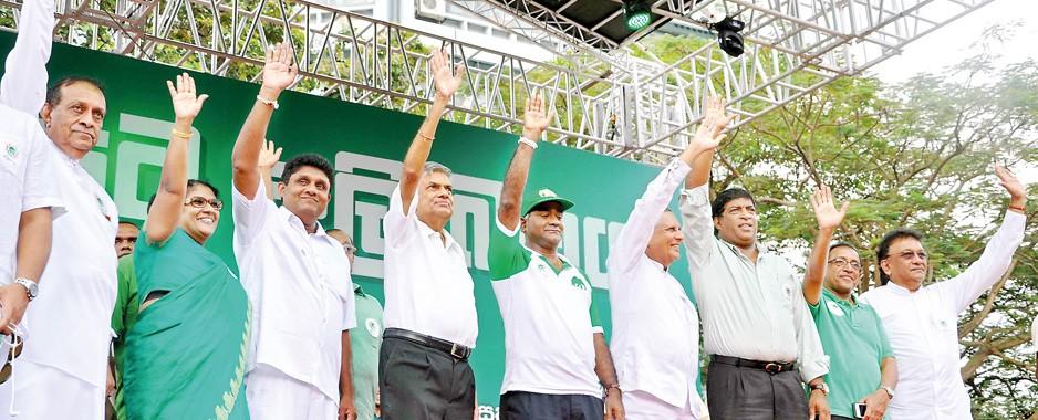 Presidential election: It should be Mahinda vs. Ranil