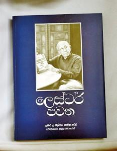 Signature Lester-isms' in Sinhala | The Sunday Times Sri Lanka
