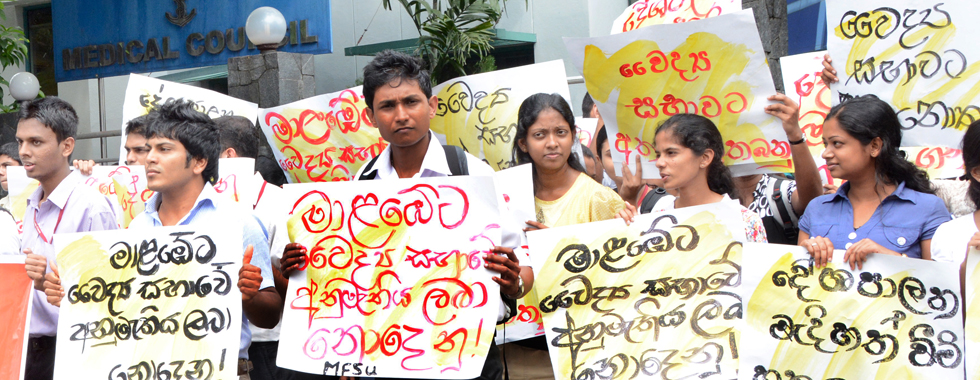 private universities in sri lanka Now sri lanka government going to start private universities in sri lanka there were lot of protest caparison launched against this decision by sri lanka government university students.